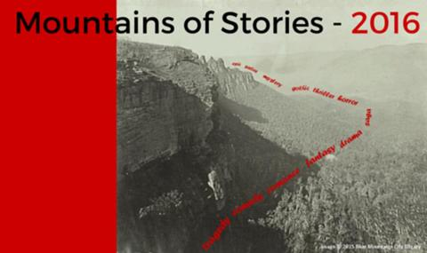 Mountains of Stories 1